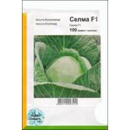 Капуста белокочанная Селма F1 /100 семян/ *АгроПак*