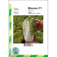 Капуста пекинская Маноко F1 /100 семян/ *АгроПак*