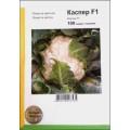 Капуста цветная Каспер F1 /100 семян/ *АгроПак*