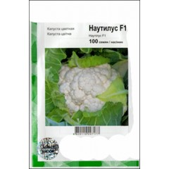 Капуста цветная Наутилус F1 /100 семян/ *АгроПак*