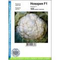 Капуста цветная Новария F1 /100 семян/ *АгроПак*