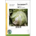 Капуста цветная Сантамария F1 /100 семян/ *АгроПак*