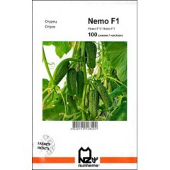Огурец Немо (Сирин) F1 /100 семян/ *АгроПак*