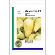 Перец сладкий Диментио F1 /50 семян/ *АгроПак*