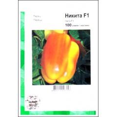 Перец сладкий Никита F1 /100 семян/ *АгроПак*