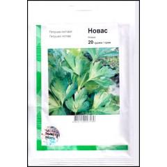 Петрушка Новас /20 гр семян/ *АгроПак*