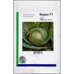 Капуста белокочанная Кевин F1 /100 семян/ *АгроПак*