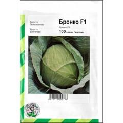 Капуста белокочанная Бронко F1 /100 семян/ *АгроПак*