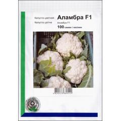 Капуста цветная Аламбра F1 /100 семян/ *АгроПак*