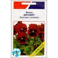 Виола Динамит красная с  глазком /10 семян/ *АгроПак*