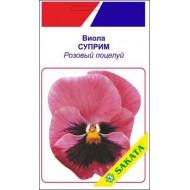 Виола Суприм розовый поцелуй /10 семян/ *АгроПак*