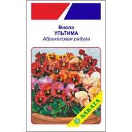 Виола Ультима абрикосовая радуга /10 семян/ *АгроПак*