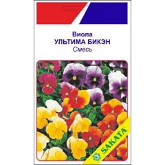 Виола Бикэн смесь /10 семян/ *АгроПак*