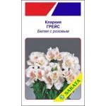 Кларкия Грейс белая с розовым /10 семян/ *АгроПак*