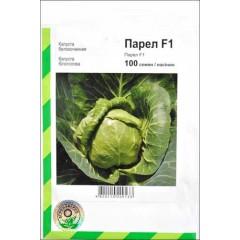 Капуста белокочанная Парел F1 /100 семян/ *АгроПак*
