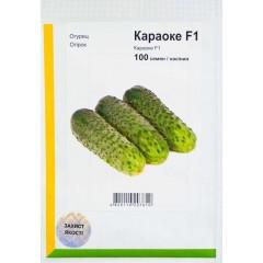 Огурец Караоке F1 /100 семян/ *АгроПак*