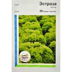 Салат Эстроза /50 семян/ *АгроПак*