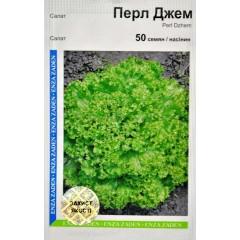 Салат Перл Джем /50 семян/ *АгроПак*
