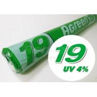 Агроволокно белое, плотность 19 /1,6х100м/ *Agreen*