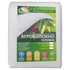 Агроволокно белое, плотность 42 /1,6х10м/ *Growtex*