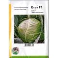 Капуста белокочанная Етма F1 /100 семян/ *АгроПак*