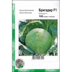 Капуста белокочанная Бригадир F1 /100 семян/ *АгроПак*