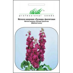 Матиола Эксельсиор фиолетовая /0,1 г/ *Профессиональные семена*