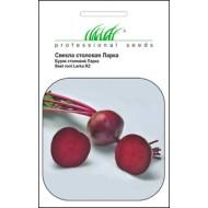 Свекла Ларка /200 семян/ *Профессиональные семена*