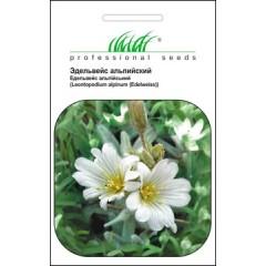 Эдельвейс альпийский /0,1 г/ *Профессиональные семена*