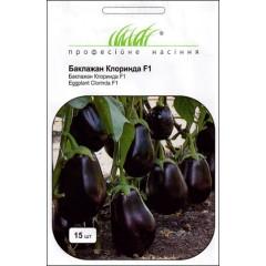 Баклажан Клоринда F1 /15 семян/ *Профессиональные семена*