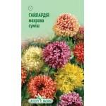 Гайлардия махровая смесь /0,5 г/ *ЭлитСорт*