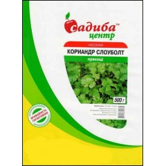 Кориандр Слоуболт /500 г/ *Hem Zaden*