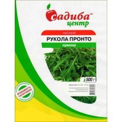 Руккола Пронто /0,5 кг/ *Hem Zaden*