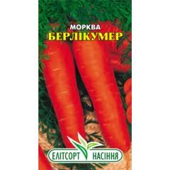 Морковь Берликумер /2 г/ *ЭлитСорт*
