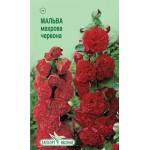 Мальва махровая красная /10 семян/ *ЭлитСорт*