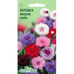 Василёк синий Махровая смесь /0,5 г/ *ЭлитСорт*