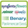 Семена цветов в профупаковке