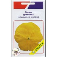 Виола Динамит насыщенно-желтая /10 семян/ *АгроПак*