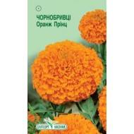 Бархатцы Оранж Принц /0,5 г/ *ЭлитСорт*