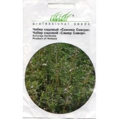 Чабер садовый /0,5 г/ *Профессиональные семена*