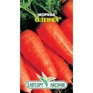 Морковь Оленка /2 г/ *ЭлитСорт*