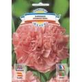 Гвоздика шабо розовая /0,4 г/ *Garden Elite*