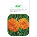 Календула махровая смесь /0,5 г/ *Профессиональные семена*
