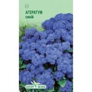 Агератум синий /0,1 г/ *ЭлитСорт*