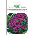 Петуния Мамбо F1 фиолетовая /20 семян/ *Профессиональные семена*