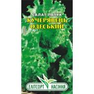 Салат Одесский Кучерявец /2 г/ *ЭлитСорт*