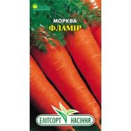 Морковь Фламир /2 г/ *ЭлитСорт*