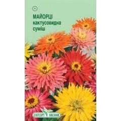 Цинния кактусовидная смесь /0,5 г/ *ЭлитСорт*