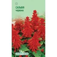 Шалфей блестящий красный /0,1 г/ *ЭлитСорт*