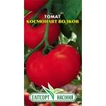 Томат Космонавт Волков /0,1 г/ *ЭлитСорт*